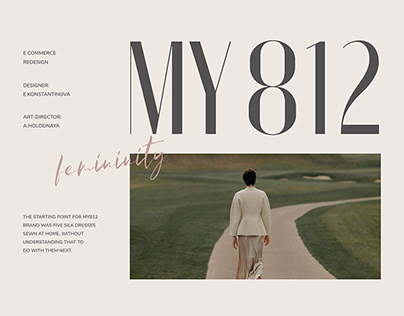 'MY 812' ECOMMERCE REDESIGN CONCEPT