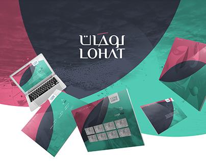 LOHAT website