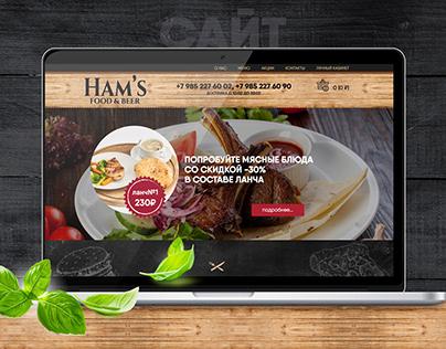 Дизайн и функционал сайта для ресторана Hams