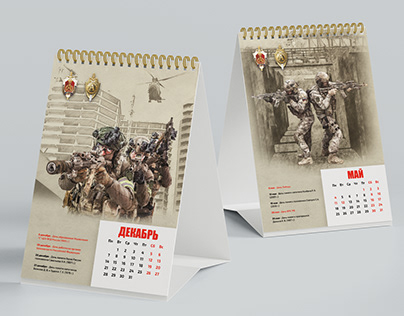 "Calendar 2020 Special Forces ""ALPHA"""