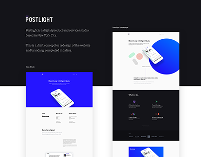 Postlight Website and Brand redesign