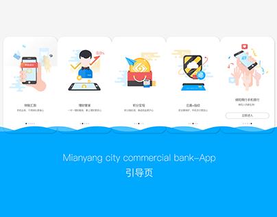 App guide page-(App引导页)