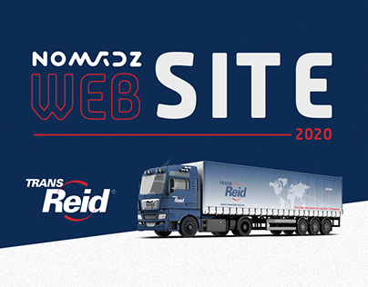 Site Trans Reid