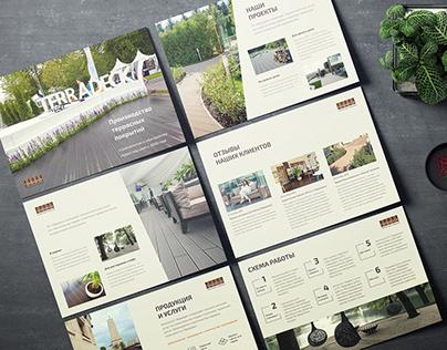 Разработка дизайна презентации компании