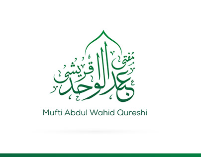 Mufti Abdul Wahid Qureshi Logo and animation