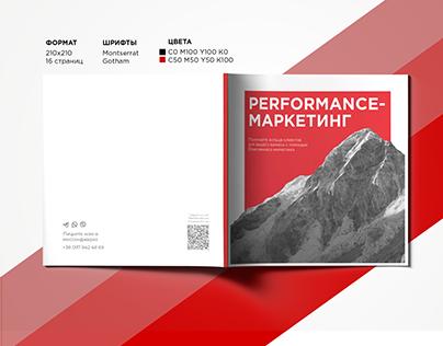 Performance-маркетинг
