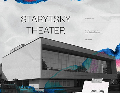 Starytsky Theater logo and posters