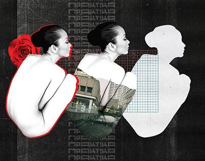Sensual collage artwork