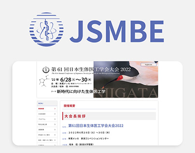 Conference of Japanese Society for Medical