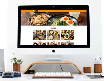 Yoshinoya 台灣吉野家官方網站改版設計 - Official Web Design