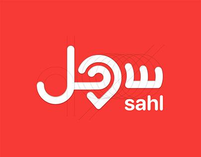 SAHL APP