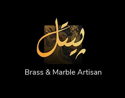 PEETAL - BRASS AND MARBLE ARTISAN