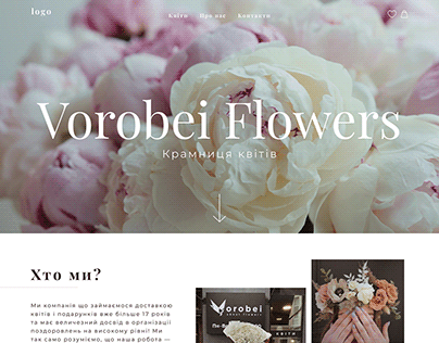 Online store flowers