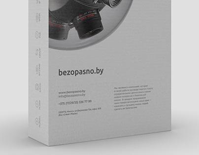 Catalogue design for bezopasno.by