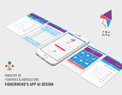MOFA Fish App UI