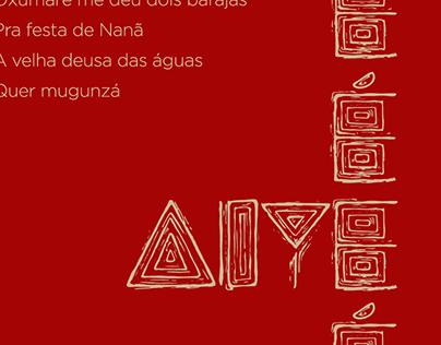 A I Y E