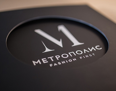 Metropolis AD Catalogue