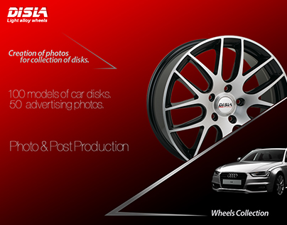 Disla-Light alloy wheels. Advertising photo project.