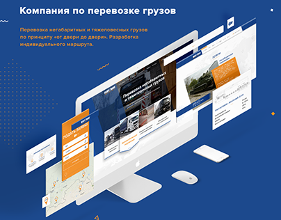Website for transport company