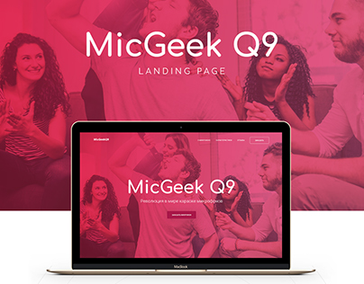 MicGeek Q9 landing page
