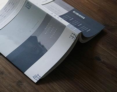 在場證明-4Samantha 攝影文集書封設計