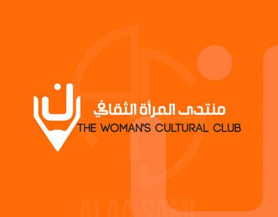 منتدى المرأة الثقافي - The Woman's Culture Club