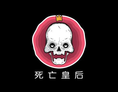 死亡皇后 // THE QUEEN OF DEATH
