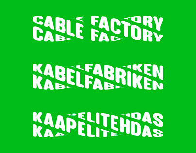 Cable Factory - Where people and the new meet