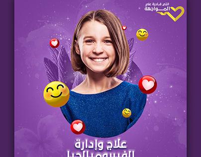 FEM social media designs campaign