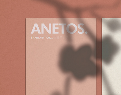 Packaging Design : ANETOS.