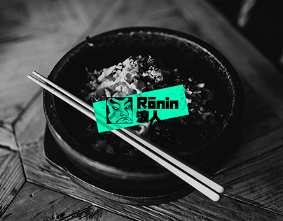 Rōnin 浪人 | Restaurant branding