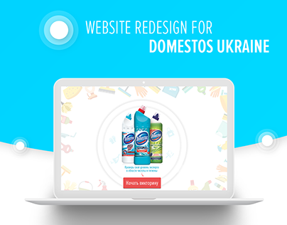 Website redesign for Domestos Ukraine