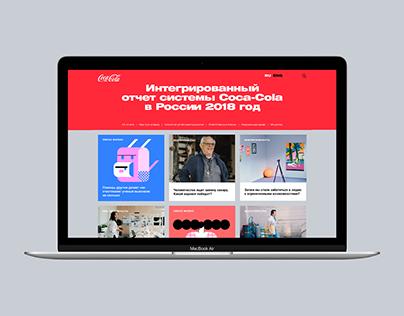Coca-Cola Russia web report