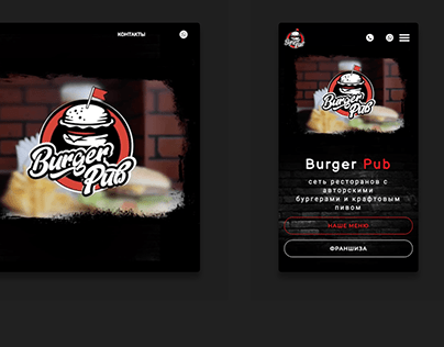 Burger franchise