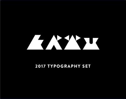 FKWU | logotype – 2017