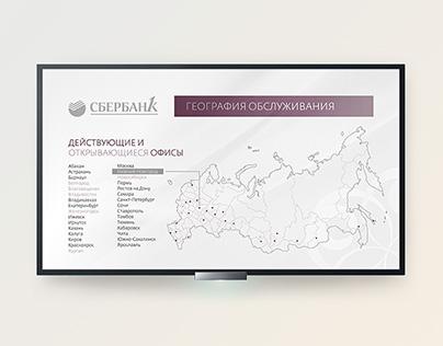 Slideshow for Sberbank 1