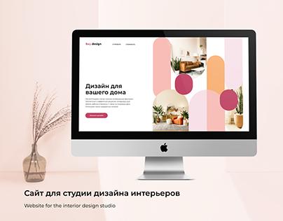 buy.design