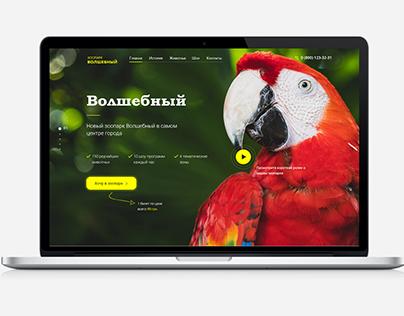 Web-design zoo