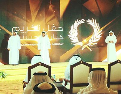 Philanthropic Honoring Ceremony Dubai | Event