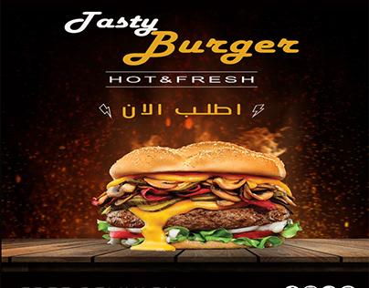 social media burger design