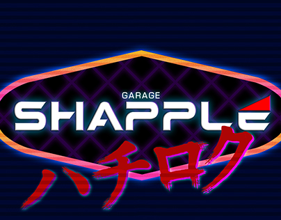 Shapple Garage Logo