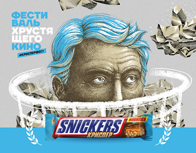 Poster for Snickers Fest