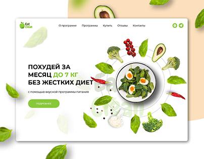 Landing page/Health food/Webdesign/Vegan
