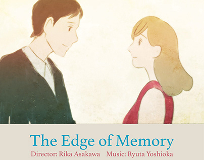 """Self-Produced Animation """"The Edge of Memory"""""""