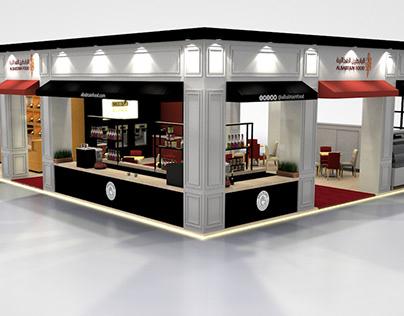 Al-Babtain Food Booth