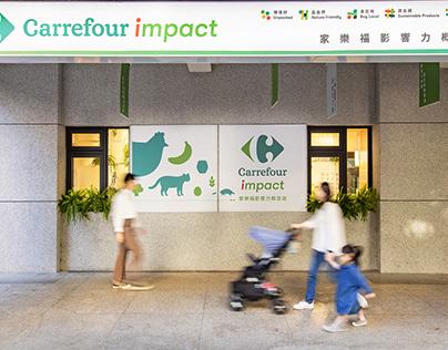 Carrefour impact 家樂福影響力概念店
