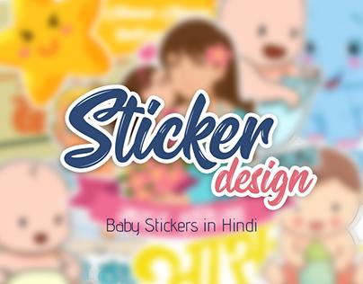 Baby Sticker Design - GoParento App