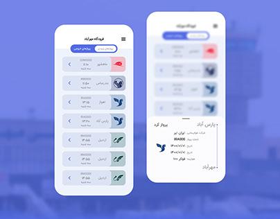 Airport Flight Information App