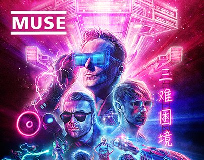 MUSE: Simulation Theory - Album Art