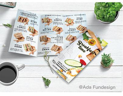 Adafundesign | Two-Fold Brochure of Menu Design